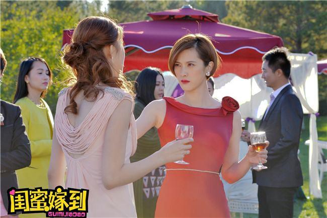 关泽陶青是什么电视剧 关泽陶青的电视剧介绍图片