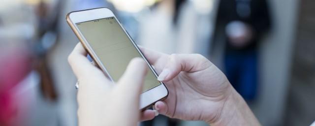 手机升级了又不想升级可以恢复吗 具体又该怎样恢复呢图片