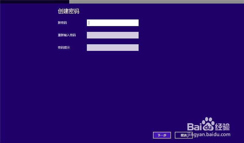 tbao笔记本电脑忘了开机密码 笔记本电脑忘记开机密码怎么办图片