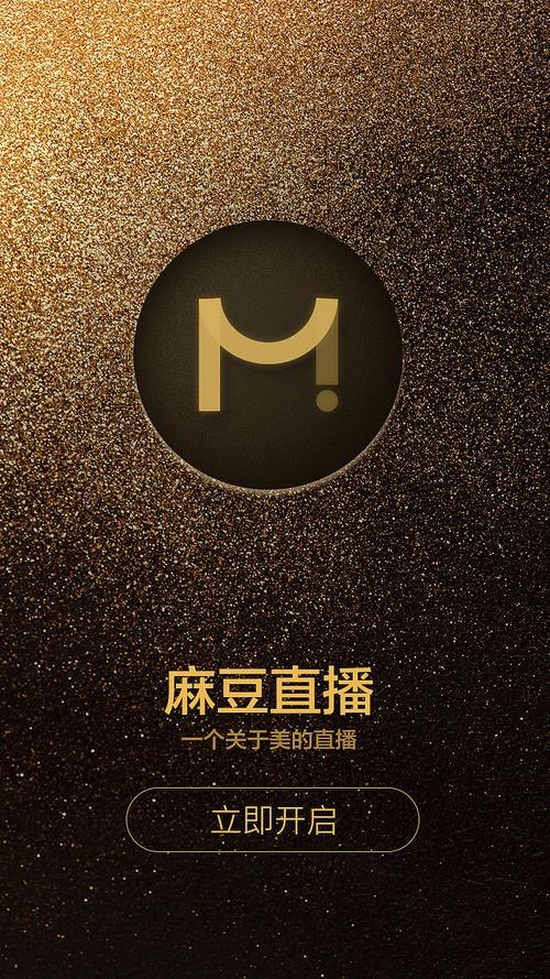 麻豆影视app哪里下载 麻豆影视app在哪能下载图片
