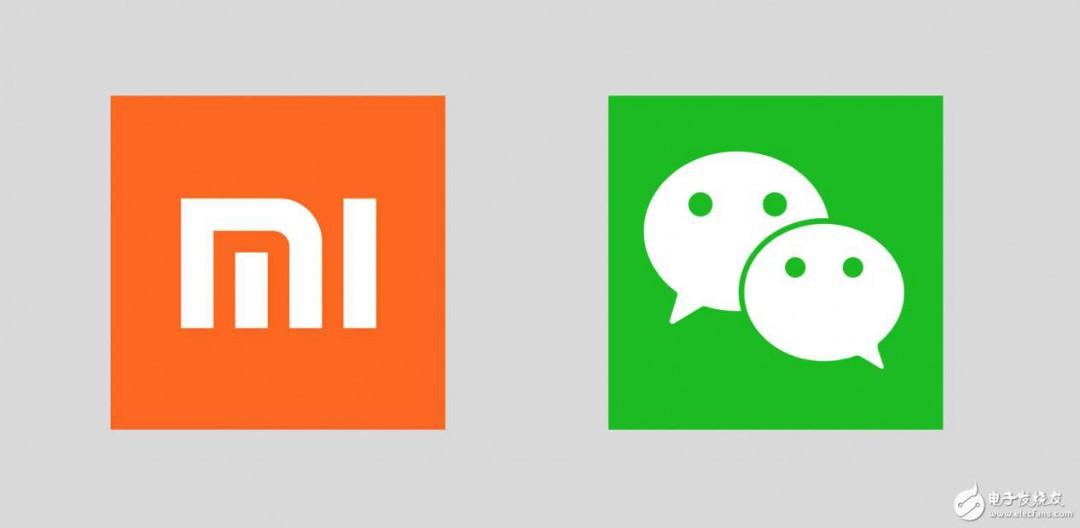 手机界面找不到微信图标 如何让微信出现在手机界面上?图片