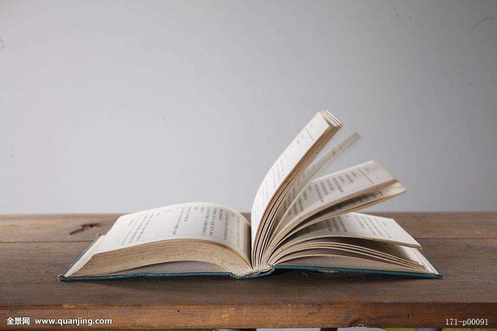 专升本英语考什么 考听力词汇等等图片