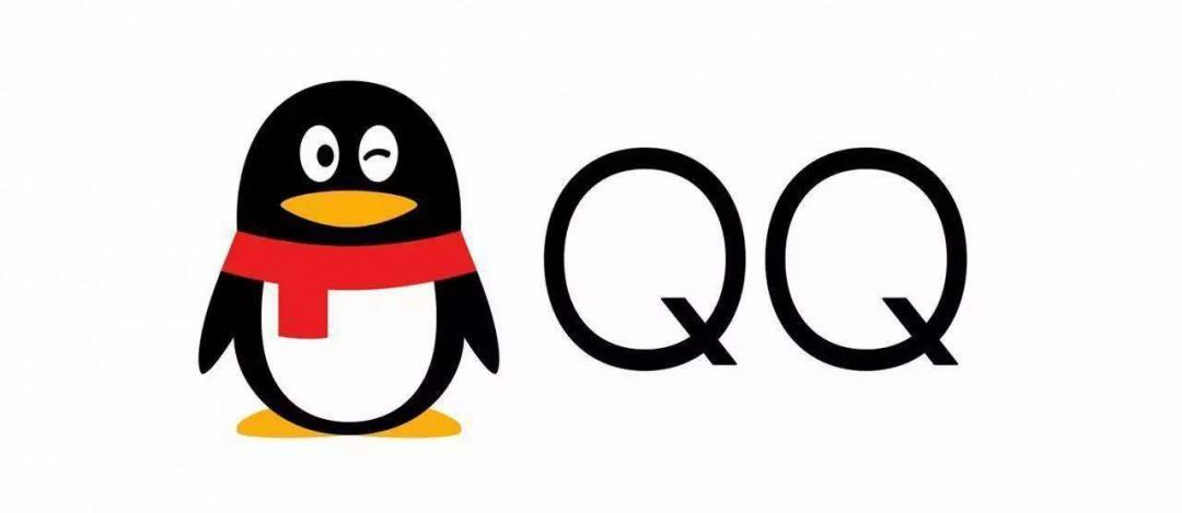 手机申请qq号的方法 操作步骤图片