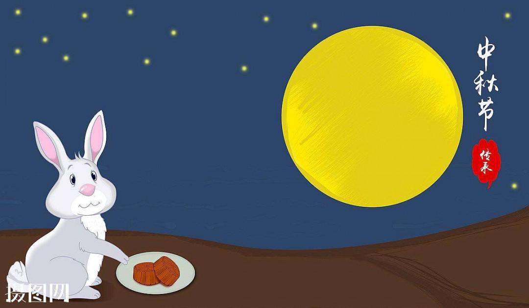 月到中秋分外明全诗 全诗释义图片