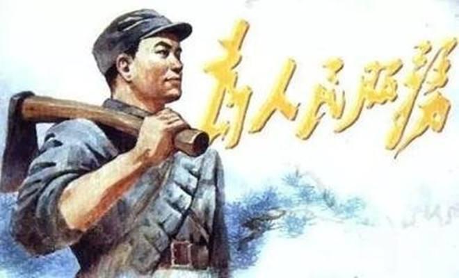 张思德的故事 张思德的介绍图片