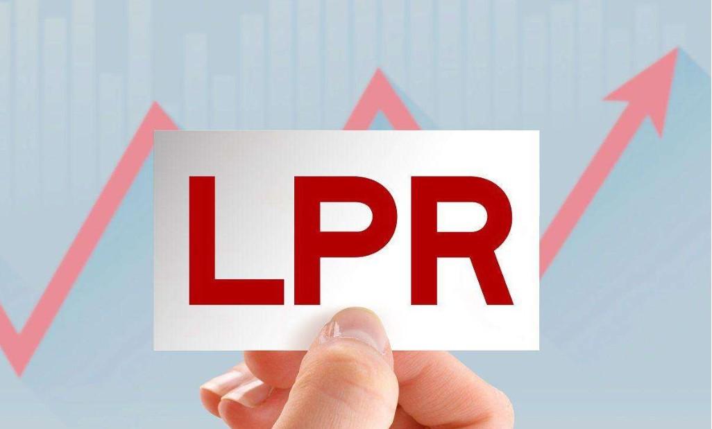 房贷利率是不是lpr LPR是房贷利率的意思吗图片