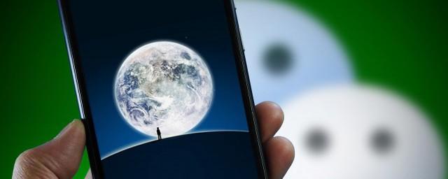 微信拍一拍功能怎么弄 怎么使用微信拍一拍功能图片
