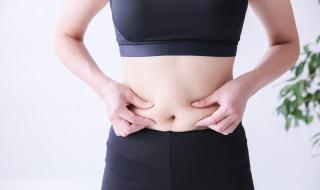 减肥方法肚子 有什么最快减小肚子的方法   减肥方法肚子不舒服呢?