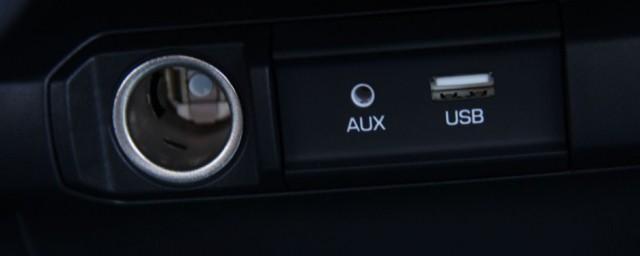车上aux是什么意思须知道