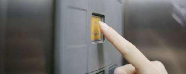 被困电梯如何自救如何,被困电梯如何自救可以吗