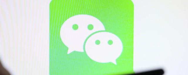 微信开启了朋友验证是什么意思,对于微信开启了朋友验证的含义的要点