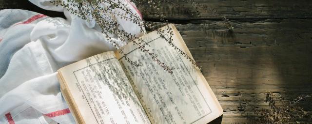 古代禁书(古代禁书是什么)