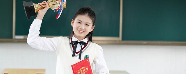 中考指标到校什么意思如何,中考指标到校什么意思可以吗