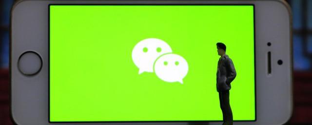 微信视频对方忙线中什么意思(微信视频对方忙线中意思是什么)