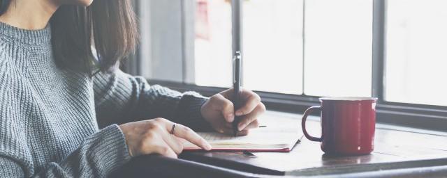 可用哪些成语祝福高考考生,对于可用具体哪些成语祝福高考考生的要点