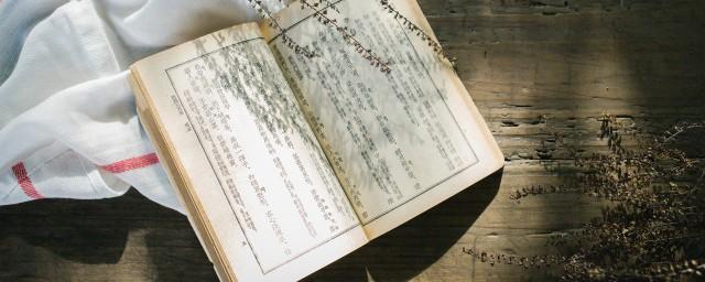 陈情表翻译及原文你清楚吗?