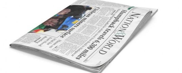newspaper可数吗你清楚吗?