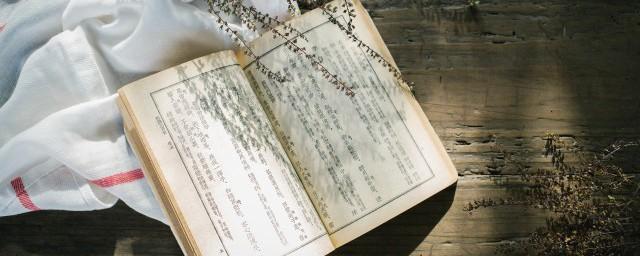秦汉时期的诗歌如何,秦汉时期的诗歌可以吗