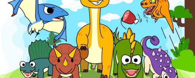 关于恐龙的动画片都有什么,看完关于恐龙的动画片都有什么