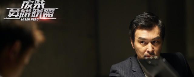 万国鹏演林英雄的是啥电视剧;对于万国鹏演林英雄电影是啥介绍