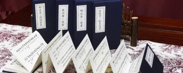 中国传统的记谱法介绍你了解吗?