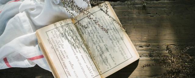 尧被称为唐尧的原因是啥你了解吗?