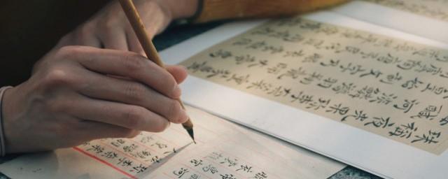 三希堂的三希是啥解释;对于三希堂的由来介绍