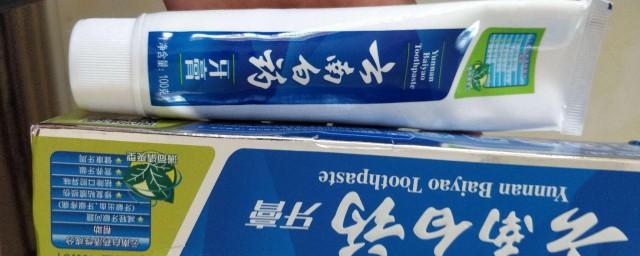 云南白药牙膏是哪个国家的;对于云南白药牙膏介绍介绍